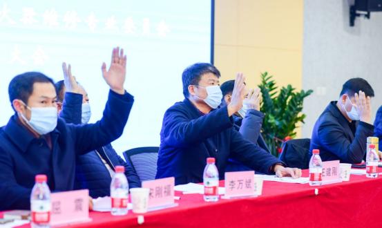 灭火器维修专委会成立-微文502.png